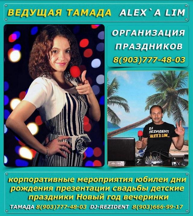 http://noginsk.ucoz.com/IPG13/9031958747.jpg