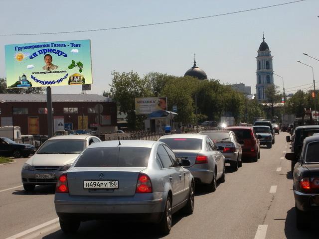http://noginsk.ucoz.com/Online/-2-P5210067.jpg