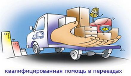 http://noginsk.ucoz.com/ipg/05e50c0a4a6.jpg