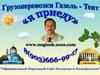 Официальный Народный Сайт Ногинска и Электростали