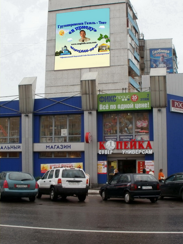 http://noginsk.ucoz.com/ipg/746gdh.jpg