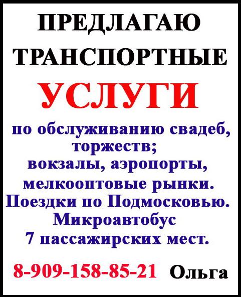 http://noginsk.ucoz.com/ipg2/565c05f8efe3.jpg