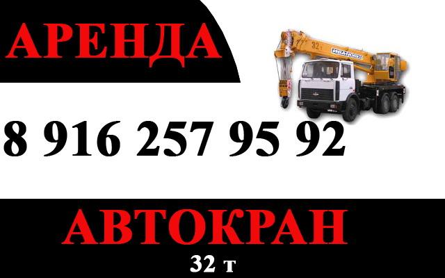 http://noginsk.ucoz.com/ipg2/a0007ca6ece4.jpg