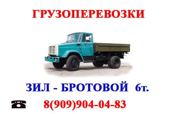 http://noginsk.ucoz.com/ipg2/ef986f9826d0.jpg