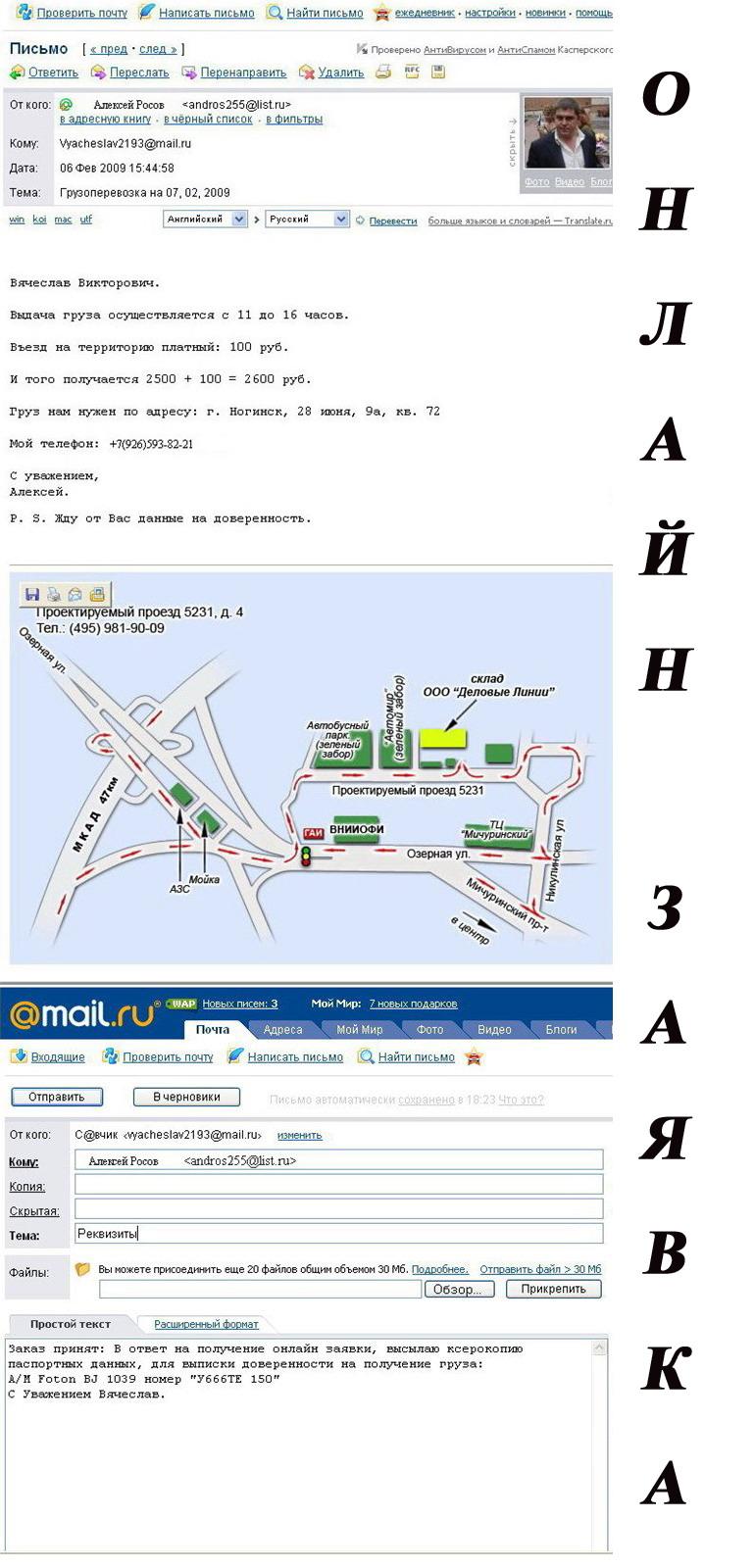 http://noginsk.ucoz.com/ipg3/3c111834332dd.jpg