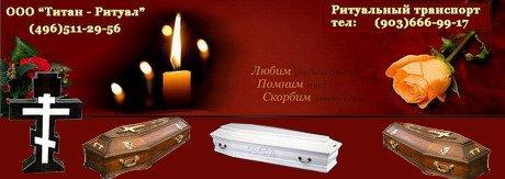 http://noginsk.ucoz.com/ipg3/7cdc34400b25.jpg