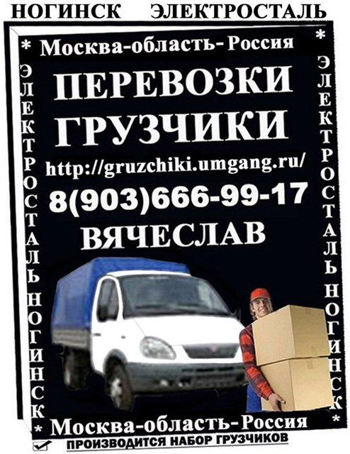 http://noginsk.ucoz.com/ipg3/ee1128694cb33.jpg