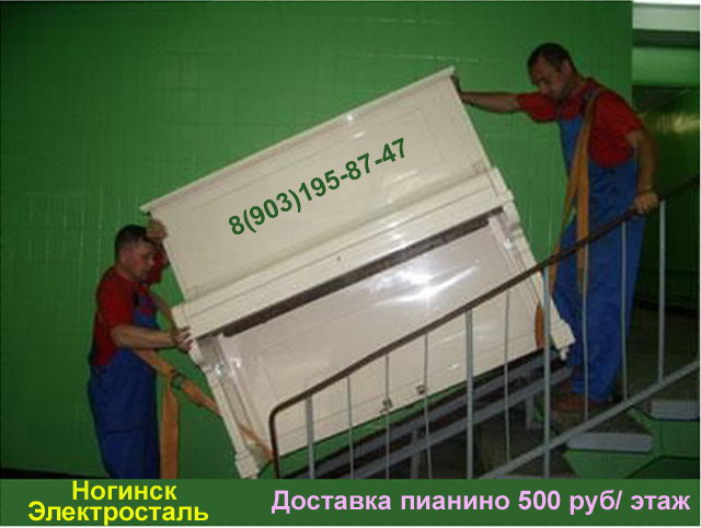 http://noginsk.ucoz.com/ipg5/0-fullsize.jpg