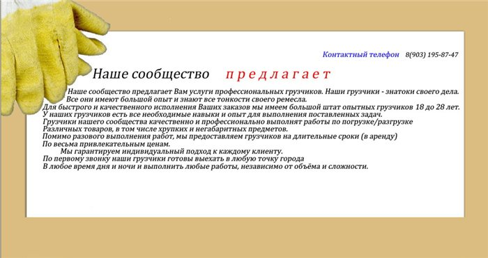 http://noginsk.ucoz.com/ipg5/e956b0120d42.jpg