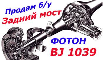 http://noginsk.ucoz.com/ipg6/file36.jpg