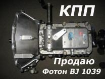 http://noginsk.ucoz.com/ipg6/korobka.jpg